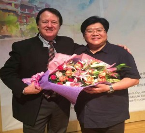 "With baritone Zhao Shuguang, following July 6th 2016 concert (and performance of the last movement of ""Letters to the Immortal Beloved"") at the Central Conservatory of Music, Beijing"